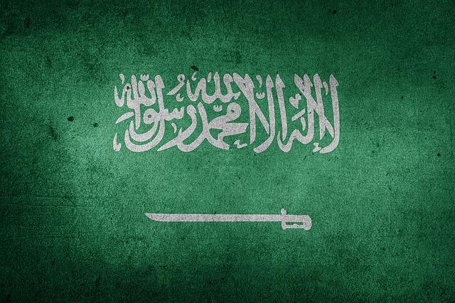 Muhammad Rasul Allah