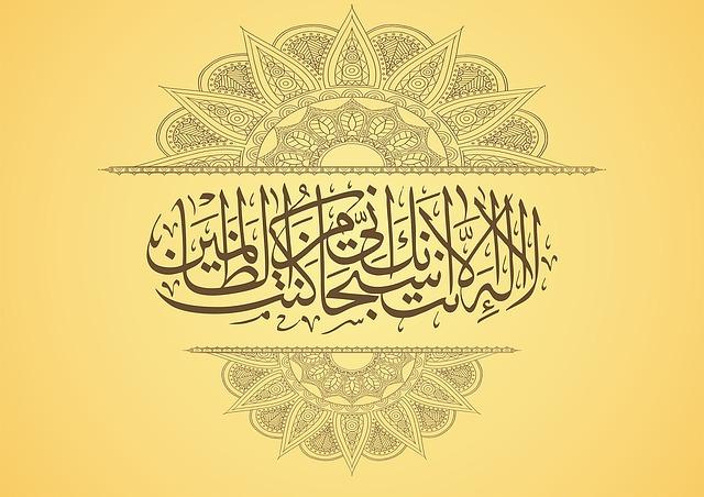Peut-on voir Allah ?