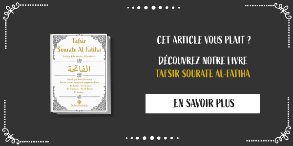 La composition de la sourate Al-Fatiha